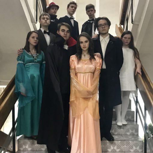 Мюзикл Дракула